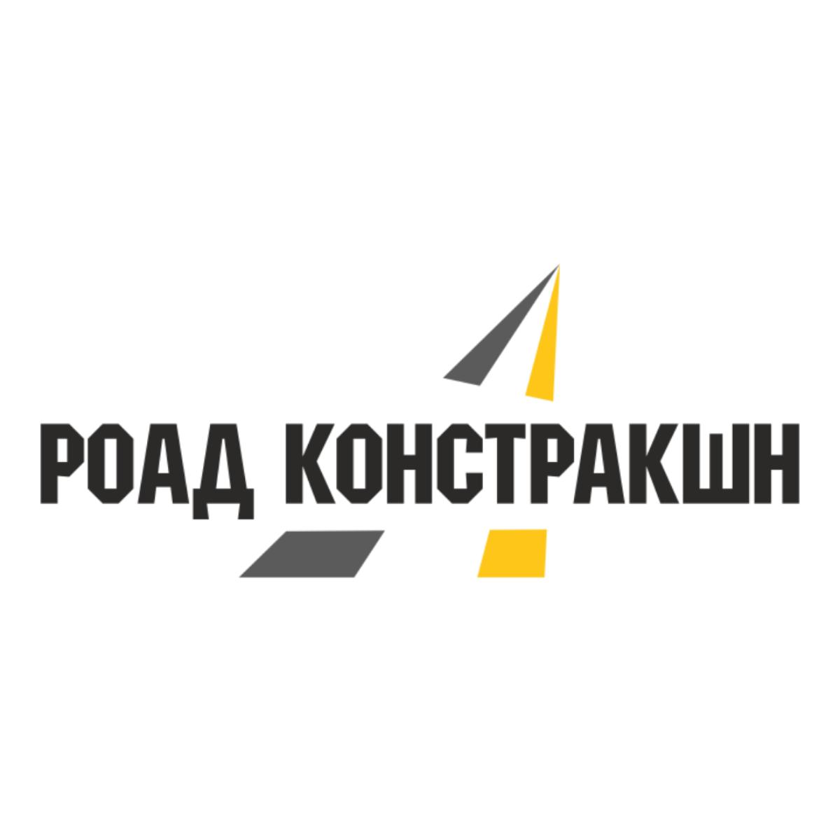 ТОВ «Роад Констракшн»