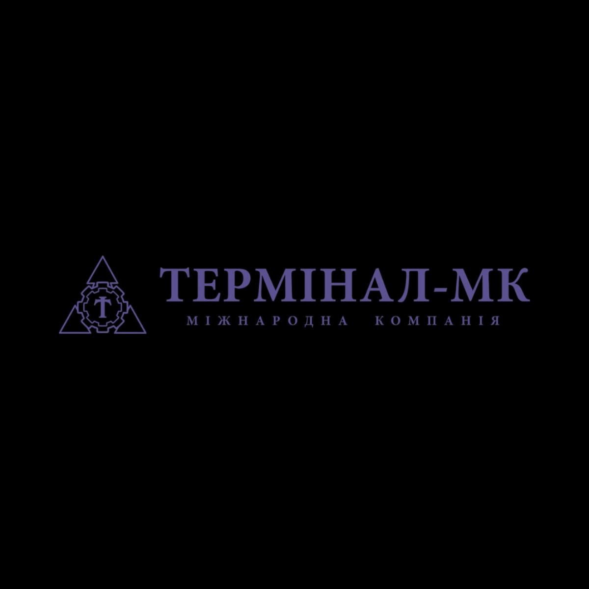 ТОВ «ТЕРМІНАЛ-МК»